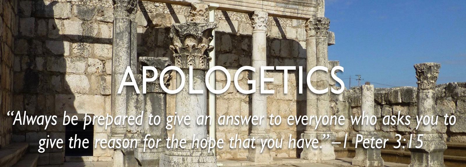 Category: Apologetics